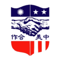 Us aid to taiwan.png