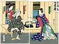 Utagawa Kunisada II - Actors Iwai Shijaku II as Goshûden Okuma, Kawarazaki Gonjûrô I as Kozaru Shichinosuke, and Ichikawa Kohanji I as Tsubonemise Osan.jpg