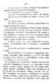 V.M. Doroshevich-Collection of Works. Volume VIII. Stage-101.png