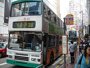 New World First Bus - Refurbished Alexander R bodied Volvo Olympian in Causeway Bay in November 2005