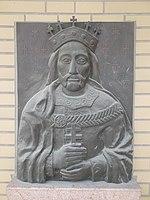 Vajk - István relief (2003), Liszt Ferenc Street, 2018 Újpest.jpg