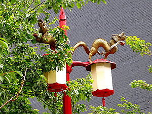 Chinatown, Vancouver - Chinese themed Street-light