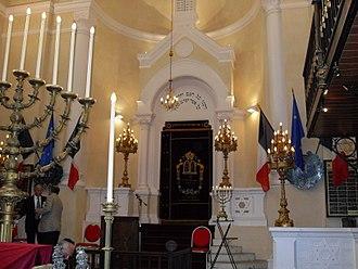 Versailles Synagogue - The Synagogue choir pit