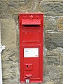 Victorian Post Box, Home Farm, Stank - geograph.org.uk - 366771.jpg
