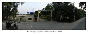Maharishi Vidya Mandir Schools - MVM School at Fatehpur, Uttar Pradesh
