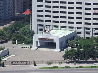 Kim Chaek - The Kim Chaek University of Technology in Otan-Kangan Street, Pyongyang