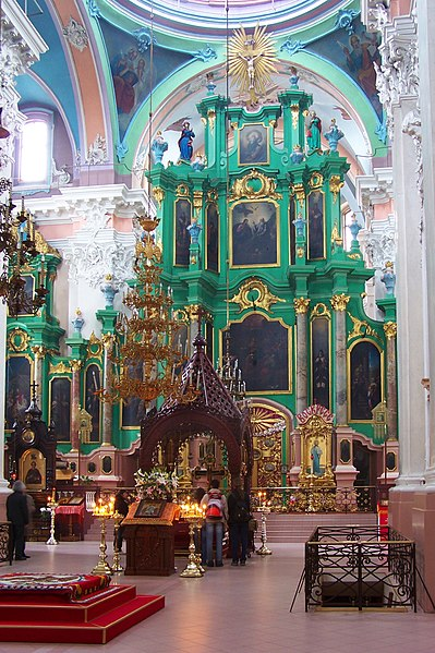 File:Vilnius - Orthodox Church of the Holy Spirit 01.jpg