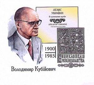 Volodymyr Kubiyovych - Volodymyr Kubiyovych on a Ukrainian postal stationery item.