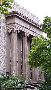 Washington County Courthouse front - Hillsboro, Oregon.JPG