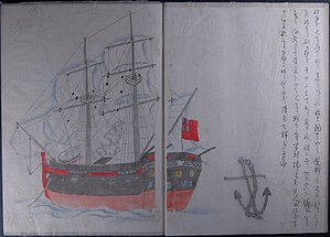 Cyprus mutiny - Japanese watercolour from 1830 depicting a British-flagged ship believed to be the brig Cyprus