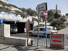 West Jerusalem Carta Parking Tower of David.jpg