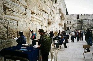 Foto tembok ratapan yahudi 1