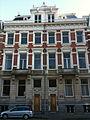 Weteringschans 126 Amsterdam.jpg