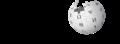 Wikimedia Sverige och Wikipedia logo.png