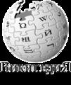 Wikipedia-logo-ba.png