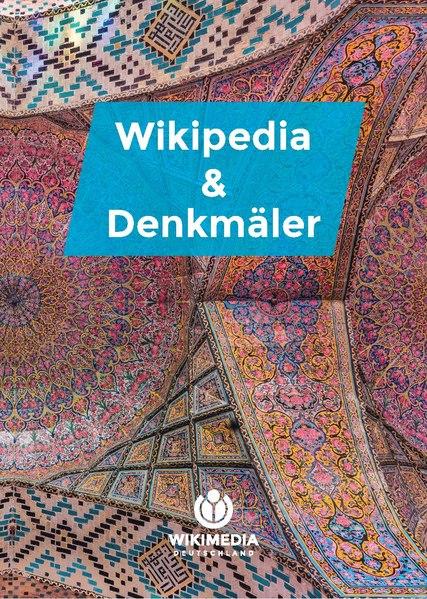 File:Wikipedia & Denkmäler – Unterstützungsdokument für Wiki Loves Monuments im Europäischen Kulturerbejahr 2018.pdf