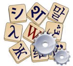 Wiktionary Bot-2000px.png