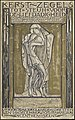 Willem Arondeus, Reclame voor weldadigheidszegels, Tooropzegels.jpg