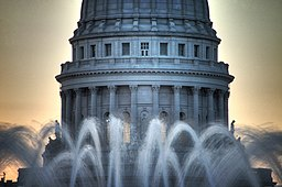 Wisconsin State Capitol Fountain