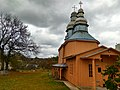 Wooden church in Fastiv 5.jpg