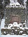 Wuergendorf Denkmal.JPG