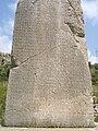 Xanthian Obelisk, south side.jpg