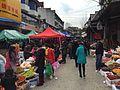 Xingcun Market (20160123095026).jpg