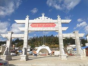 Khatso - The main square of Xingmeng Mongol Ethnic Township in Tonghai County