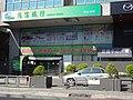 Xizhi Branch, Sunny Bank 20181201.jpg