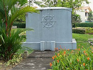 Japanese expatriates in Singapore - The tombstone of Otokichi, the first Japanese resident of Singapore