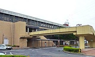 Yaotome Station Metro station in Sendai, Japan