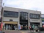 Yashiro Ekimae Post office.jpg