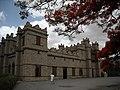 Yohannes IV palace.jpg