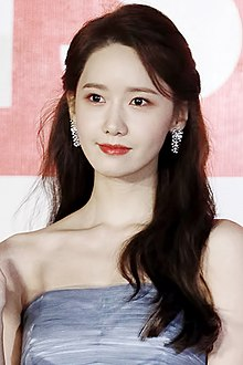 YoonA at Asia Artist Awards on November 26, 2019.jpg