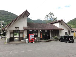 Yunohira Station Railway station in Yufu, Ōita Prefecture, Japan