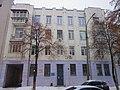 Yuryivska 5a, Kharkiv.jpg