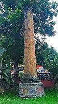 Zero Mile Stone, Nagpur, Maharashtra.jpg
