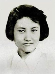 alt=Description de l'image Zhang Zhixin younger.jpg.