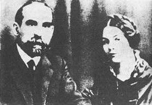 Zinaida Reich - Zinaida Reich with her father, Nikolay (Augustus) Reich, 1917