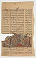"""Rustam Fights the Dragon (Rustam's Third Course)"", Folio from a Shahnama (Book of Kings) MET DP215910.jpg"