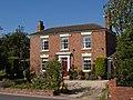 """Southolme"", Goxhill - geograph.org.uk - 558742.jpg"