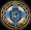 (U782) Сокаль.png