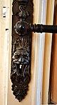 Αχίλλειο στην Κέρκυρα στον οικισμό Γαστουρίου(photosiotas) (160).jpg