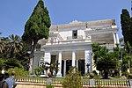 Αχίλλειο στην Κέρκυρα στον οικισμό Γαστουρίου(photosiotas) (178).jpg