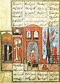 Амир Хосроу Дехлеви - Хашт бехишт 987 (1579).jpeg