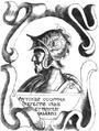 Антонио Колонна.png