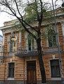 Берека біля будинку письменників, Банкова 2.jpg