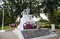 Братская могила советских воинов, Плавск, сквер.jpg