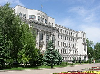 Dnipropetrovsk Oblast - Building of Dnipropetrovsk Regional Administration