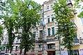 Будинок прибутковий Ф. Міхельсона Київ Пушкінська вул., 37-а.JPG